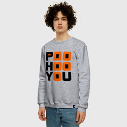 Свитшот хлопковый мужской Poo hoo you цвета меланж — фото 2