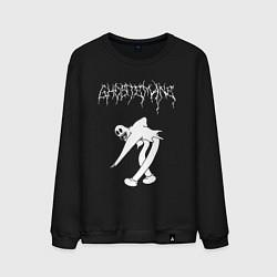 Свитшот хлопковый мужской Ghostemane 2 цвета черный — фото 1