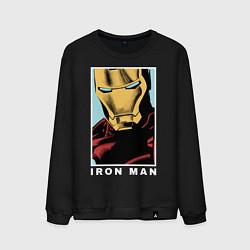 Свитшот хлопковый мужской Iron Man цвета черный — фото 1