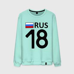 Свитшот хлопковый мужской RUS 18 цвета мятный — фото 1