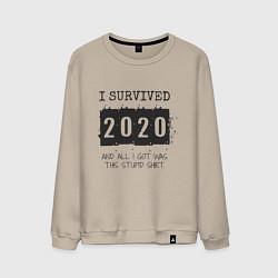 Свитшот хлопковый мужской 2020 - я выжил цвета миндальный — фото 1