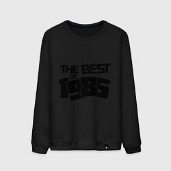 Свитшот хлопковый мужской The best of 1985 цвета черный — фото 1