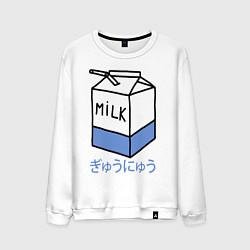 Свитшот хлопковый мужской White Milk цвета белый — фото 1