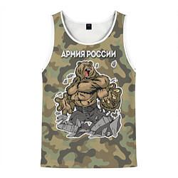 Мужская майка без рукавов Армия России: ярость медведя