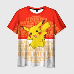 Мужская 3D-футболка с принтом Pikachu, цвет: 3D, артикул: 10104077903301 — фото 1