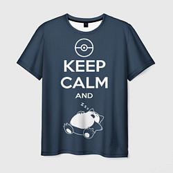 Футболка мужская Keep Calm & Squirtle цвета 3D — фото 1