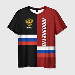 Футболка мужская Ingushetia, Russia цвета 3D — фото 1