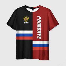 Футболка мужская Primorye, Russia цвета 3D — фото 1