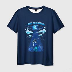Футболка мужская Ufo цвета 3D — фото 1