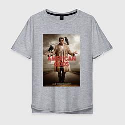 Футболка оверсайз мужская American Gods: Mr. Wednesday цвета меланж — фото 1