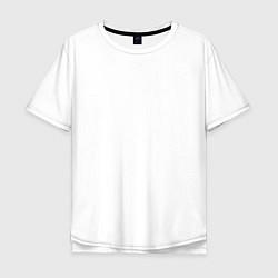 Футболка оверсайз мужская Jah Khalib цвета белый — фото 1