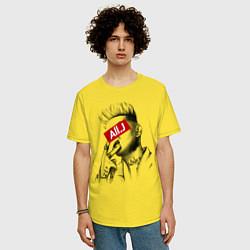 Футболка оверсайз мужская Allj Supreme цвета желтый — фото 2