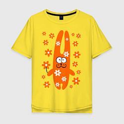 Мужская удлиненная футболка с принтом Зайка с цветочками, цвет: желтый, артикул: 10016456605753 — фото 1
