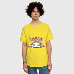 Мужская удлиненная футболка с принтом Милая зайка, цвет: желтый, артикул: 10017520105753 — фото 2