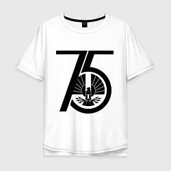 Футболка оверсайз мужская The Hunger Games 75 цвета белый — фото 1