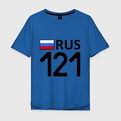 Футболка оверсайз мужская RUS 121 цвета синий — фото 1