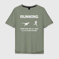 Мужская удлиненная футболка с принтом Небольшая мотивация, цвет: авокадо, артикул: 10281067705753 — фото 1