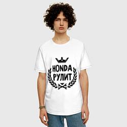 Мужская удлиненная футболка с принтом Хонда рулит, цвет: белый, артикул: 10051061605753 — фото 2