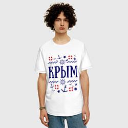 Футболка оверсайз мужская Крым цвета белый — фото 2