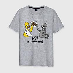Футболка хлопковая мужская Kill all humans цвета меланж — фото 1