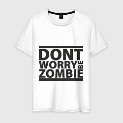 Мужская хлопковая футболка с принтом Dont worry be zombie, цвет: белый, артикул: 10012549500001 — фото 1