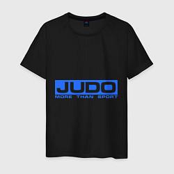 Футболка хлопковая мужская Judo: More than sport цвета черный — фото 1