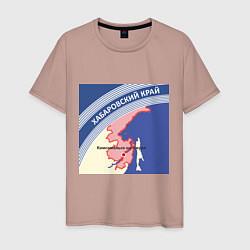 Футболка хлопковая мужская Беломор: Хабаровский край цвета пыльно-розовый — фото 1