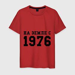 Футболка хлопковая мужская На Земле с 1976 цвета красный — фото 1