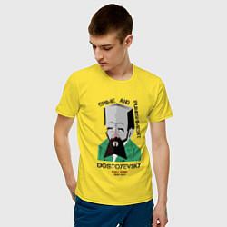 Футболка хлопковая мужская Dostoevsky Crime цвета желтый — фото 2