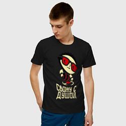 Футболка хлопковая мужская Свожу с душой цвета черный — фото 2