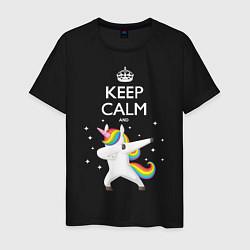 Футболка хлопковая мужская Keep Calm & Dab Unicorn цвета черный — фото 1