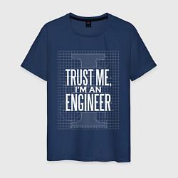 Футболка хлопковая мужская I'm an Engineer цвета тёмно-синий — фото 1