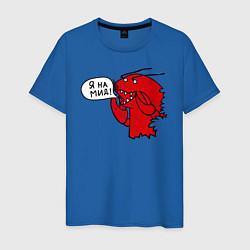 Футболка хлопковая мужская Рак: я на мид цвета синий — фото 1