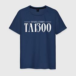 Футболка хлопковая мужская Taboo: Denzel Curry цвета тёмно-синий — фото 1
