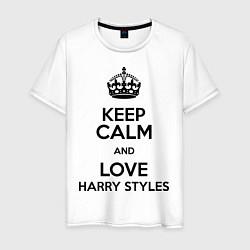 Футболка хлопковая мужская Keep Calm & Love Harry Styles цвета белый — фото 1