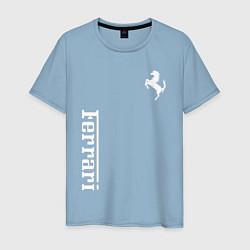 Футболка хлопковая мужская FERRARI цвета мягкое небо — фото 1