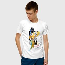 Мужская хлопковая футболка с принтом Born Freedom, цвет: белый, артикул: 10201310300001 — фото 2