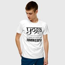 Футболка хлопковая мужская Йога?? твоя суперсила цвета белый — фото 2