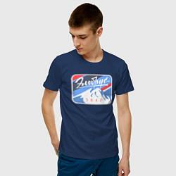 Футболка хлопковая мужская Эльбрус 5642 цвета тёмно-синий — фото 2