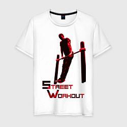 Футболка хлопковая мужская Street Workout Выход Силой цвета белый — фото 1