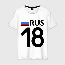 Футболка хлопковая мужская RUS 18 цвета белый — фото 1