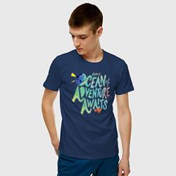 Футболка хлопковая мужская Ocean Adventuure Awaits цвета тёмно-синий — фото 2