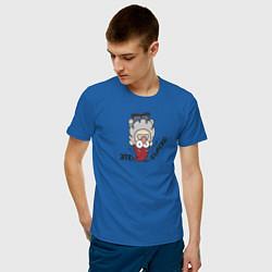 Мужская хлопковая футболка с принтом Это фиаско, цвет: синий, артикул: 10275019300001 — фото 2