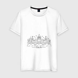 Мужская хлопковая футболка с принтом Город N в стиле лайн арт, цвет: белый, артикул: 10286557500001 — фото 1