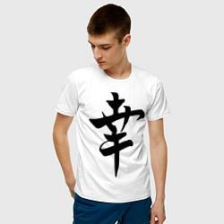 Футболка хлопковая мужская Японский иероглиф Счастье цвета белый — фото 2
