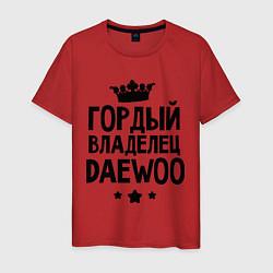 Футболка хлопковая мужская Гордый владелец Daewoo цвета красный — фото 1