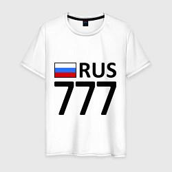 Футболка хлопковая мужская RUS 777 цвета белый — фото 1