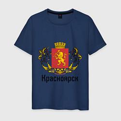 Футболка хлопковая мужская Красноярск цвета тёмно-синий — фото 1