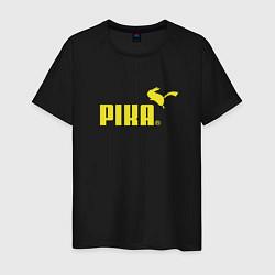 Футболка хлопковая мужская Пика цвета черный — фото 1