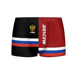 Трусы-боксеры мужские Moscow, Russia цвета 3D-принт — фото 1